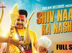 special bhole baba song 2019: Latest special bhole baba song 2019