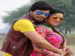 Actor Pravesh Lal Yadav is all set to shine in Bhojpuri Cinema with 'Ram Lakhan'