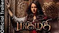 Bhaagamathie - Official Trailer