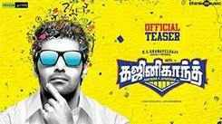 Ghajinikanth - Official Teaser