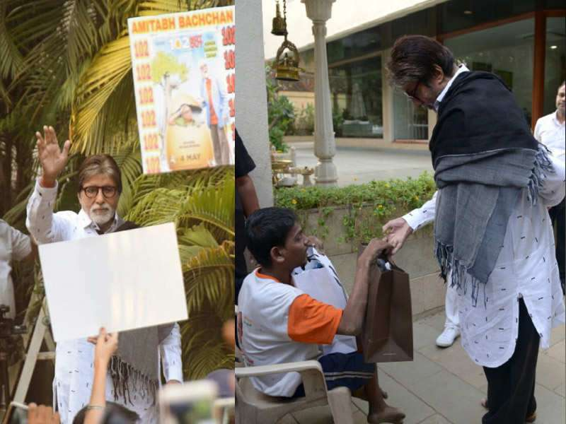 noble gesture Photos | Images of noble gesture - Times of India ...