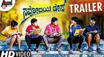 Navodaya Dayzz - Official Trailer