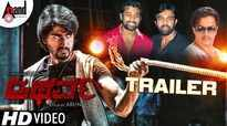 Atharva - Official Trailer