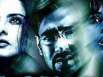 Bhoot Movie: Showtimes, Review, Songs, Trailer, Posters