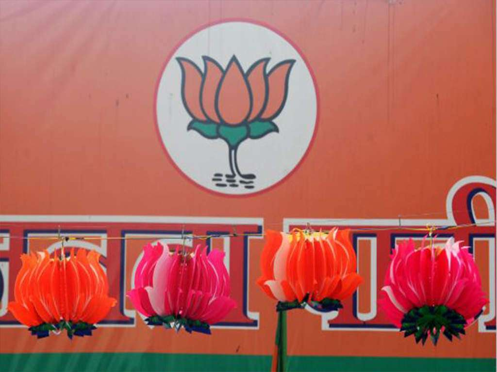 Bjp Leader Quits Haryana Bjp Leader Quits Party Chandigarh News