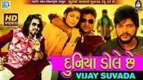 Gujarati Song Duniya Dole Che Sung By Vijay Suvada