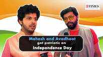 Independence Day: Mahesh Kale, Avadhoot Gupte wish fans, sing a song