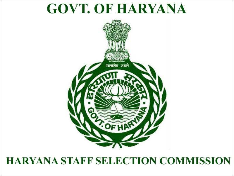Image result for Haryana Staff Selection Commission