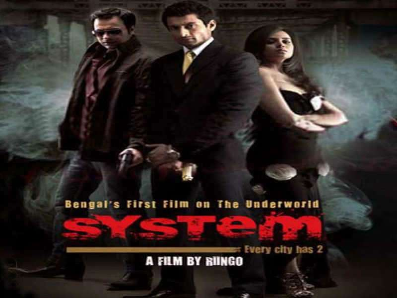 5 best gangster movies in Bengali cinema | The Times of India