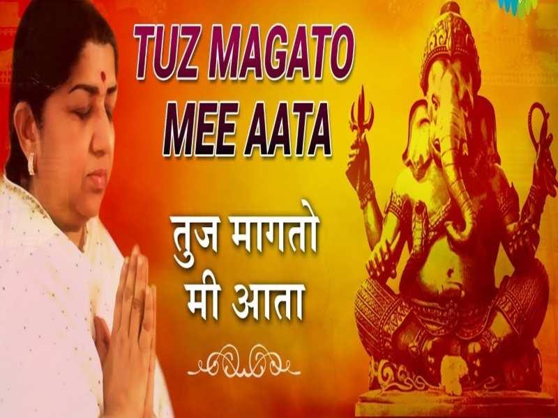 Lata Mangeshkar: Marathi hit Ganpati songs of the singer