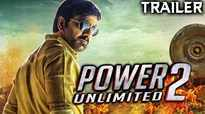 Power Unlimited 2  - Official Trailer
