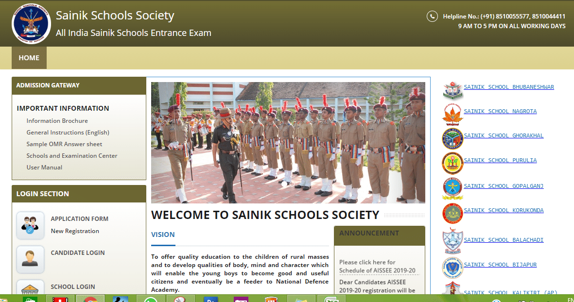 AISSEE 2019: Sainik School entrance exam registration opens