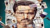 Emraan Hashmi unveils first look of 'Cheat India'