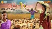 Semmari Aadu - Official Trailer