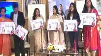 Trailer of 'Udne Do' launched in Mumbai