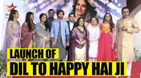 Jasmin Bhasin, Ansh Bagri, Aruna Irani at the launch of Dil Toh Happy Hai Ji