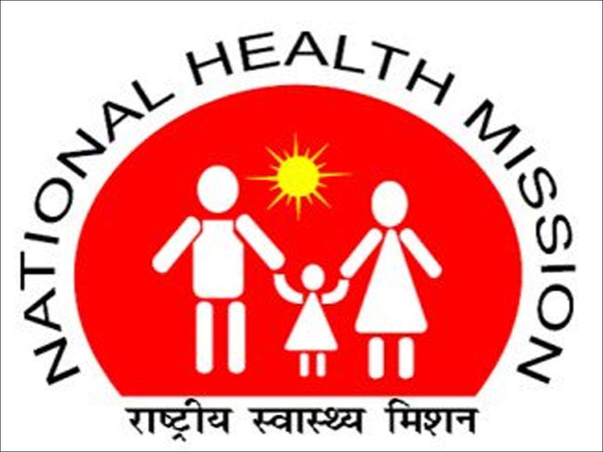 NHM UP Recruitment: Apply online for 1172 multiple vacancies under