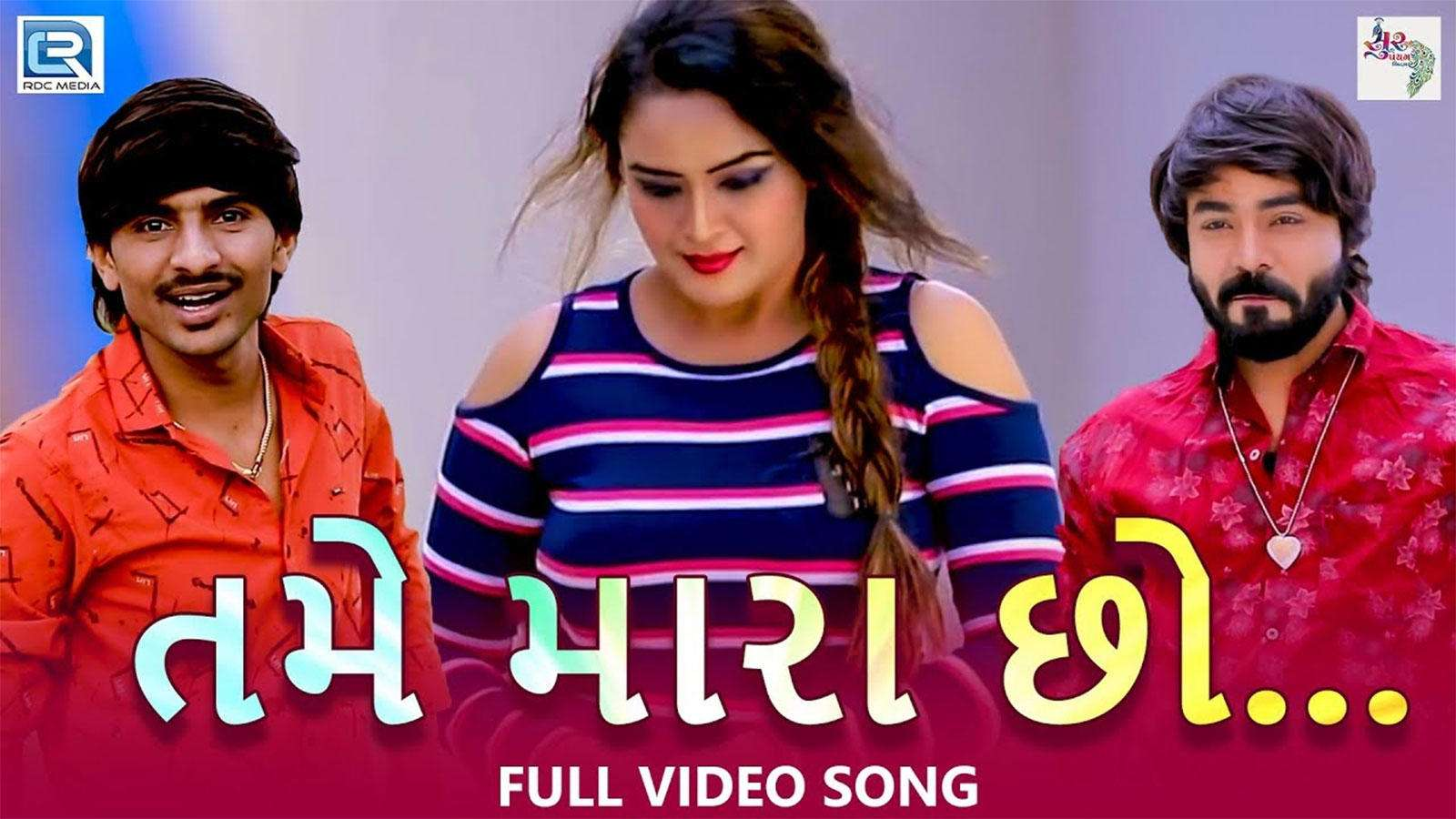 Latest Gujarati Song Tame Mara Chho Sung By Ravi Khoraj