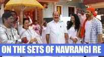 On the sets of Navrangi Re