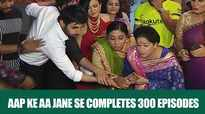 Aap Ke Aa Jane Se completes 300 episodes, Suhasi Dhami, Karan Jotwani and others celebrate their success