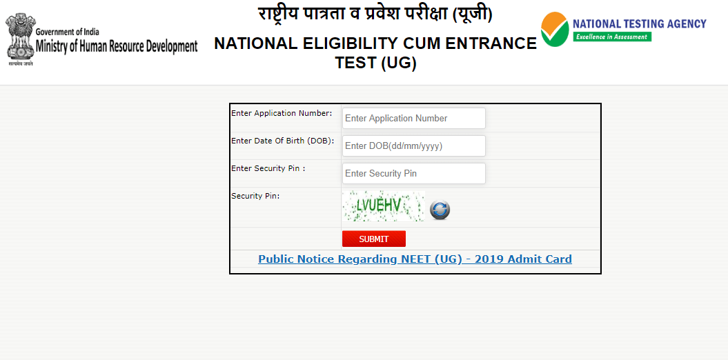 neet admit card: NTA released NEET 2019 Admit Card @ ntaneet nic in