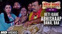 Latest Bhojpuri Song 'Beti Kahe Abhishaap Banal Ba' Sung By Amar Anand