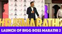 Launch of Bigg Boss Marathi 2