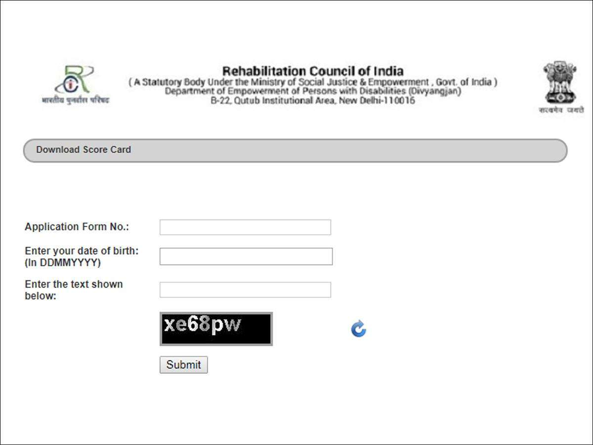 RCI AIOAT result 2019 announced at applyadmission net/aioat2019