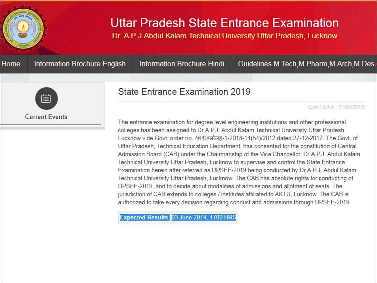 UPSEE result 2019: UPSEE 2019 result to be declared today
