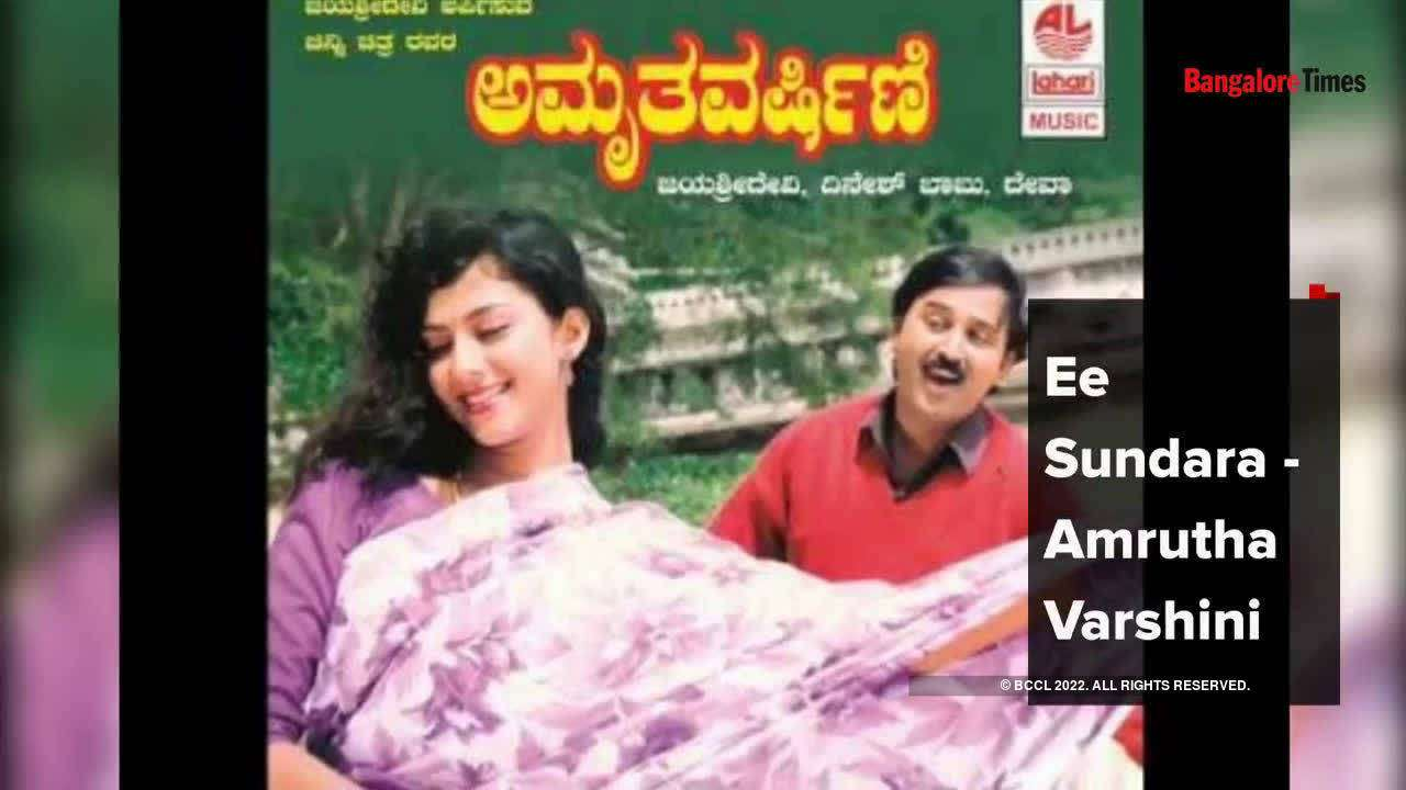 evergreen actor: Latest News, Videos and Photos of evergreen actor