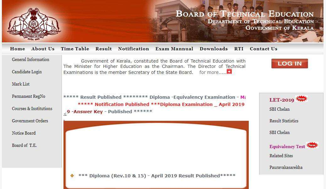 Karnataka Diploma Result News | Latest News on Karnataka