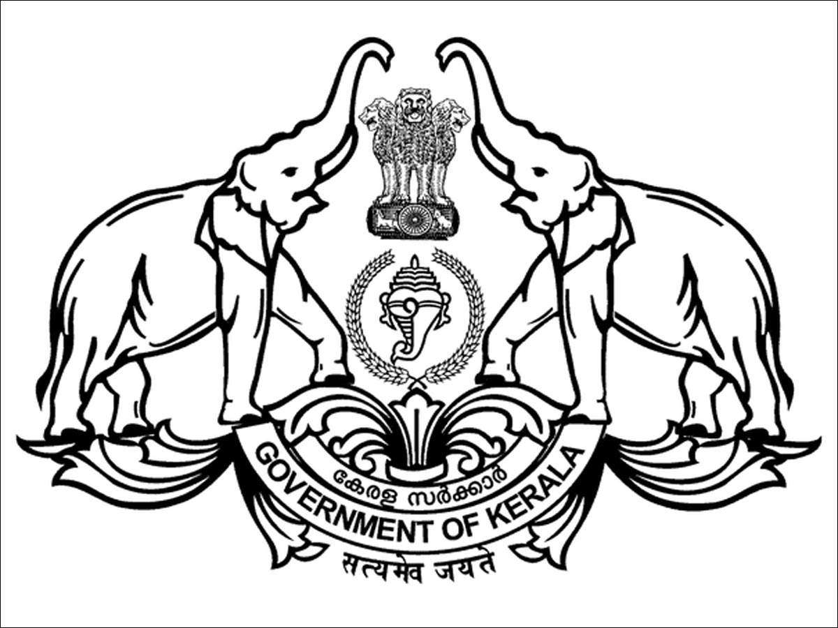 KEAM 2019 Counselling: KEAM 2nd allotment list released cee kerala