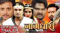 DJ - Official Trailer | Bhojpuri Movie News - Times of India