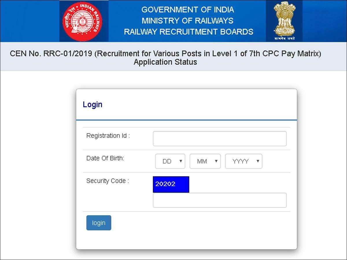 RRC Group D application status 2019 published