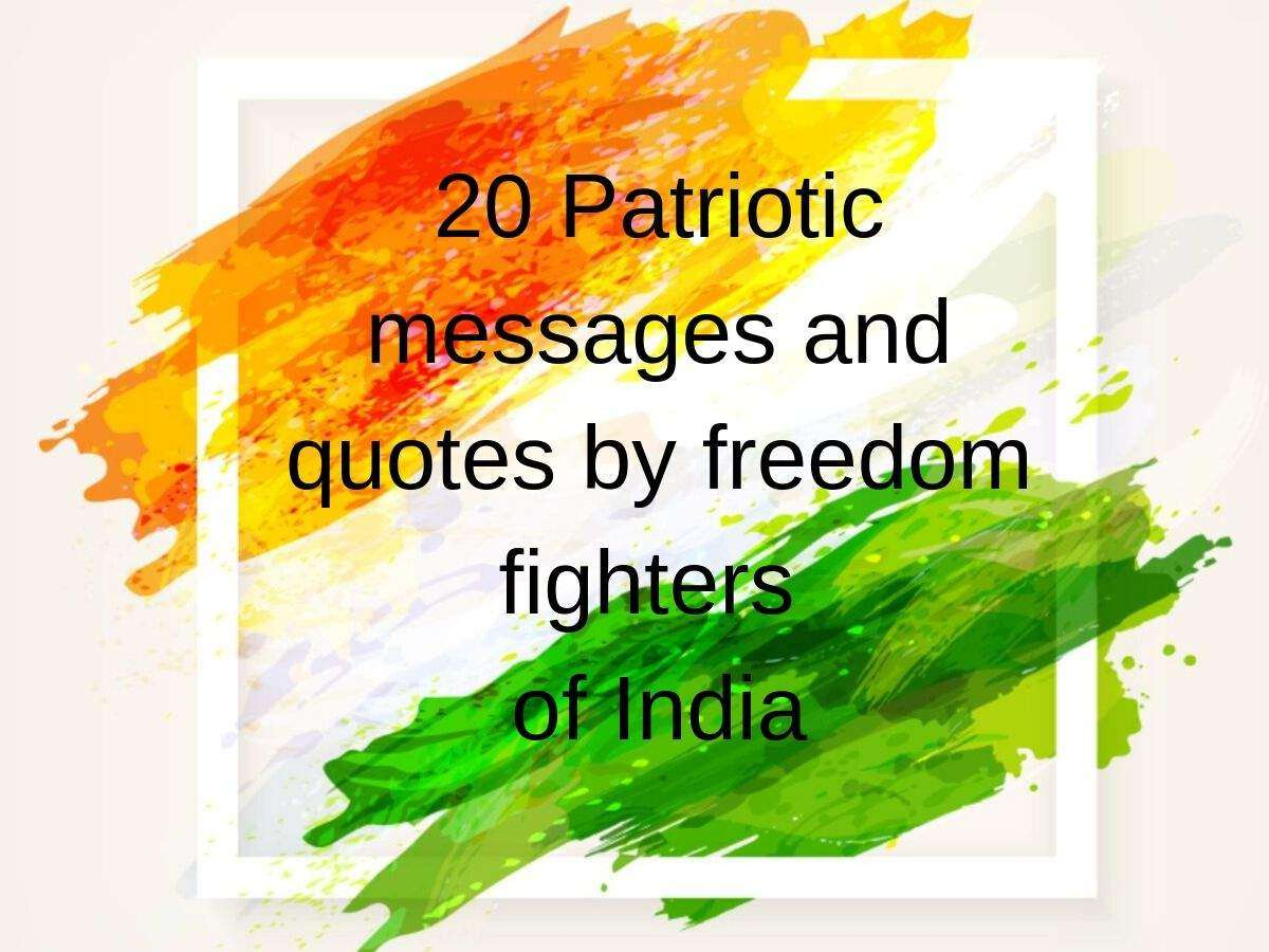 India Independence Day Quotes, Wishes, Messages, Images