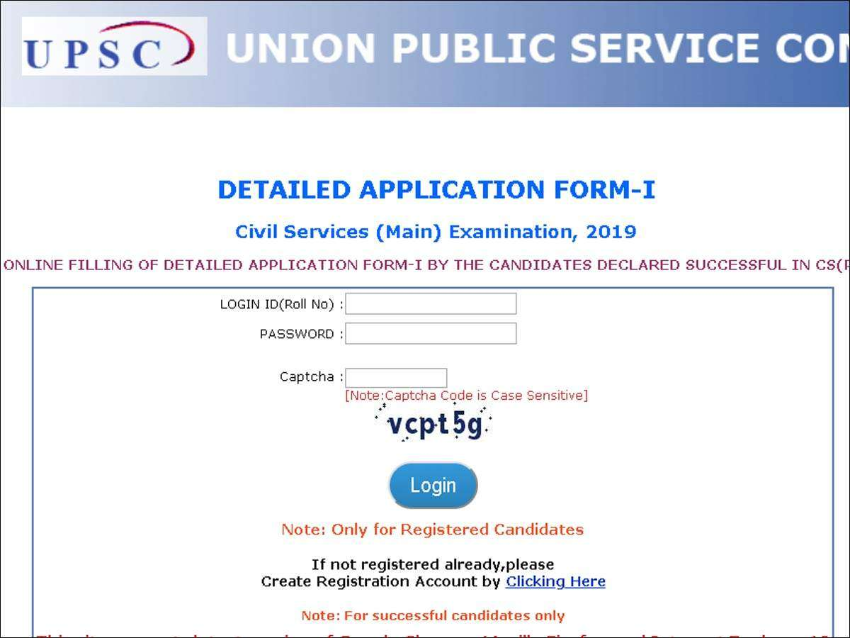 UPSC CSE mains 2019 registration last date today, check
