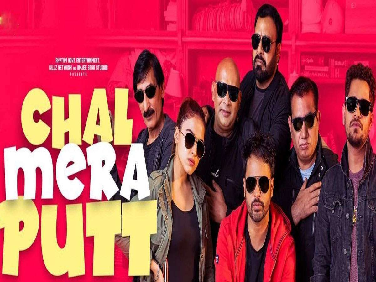 Image result for Chal Mera Putt