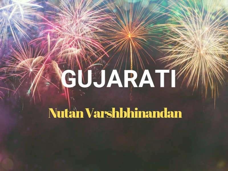 Download Happy New Year 2020 Gujarati