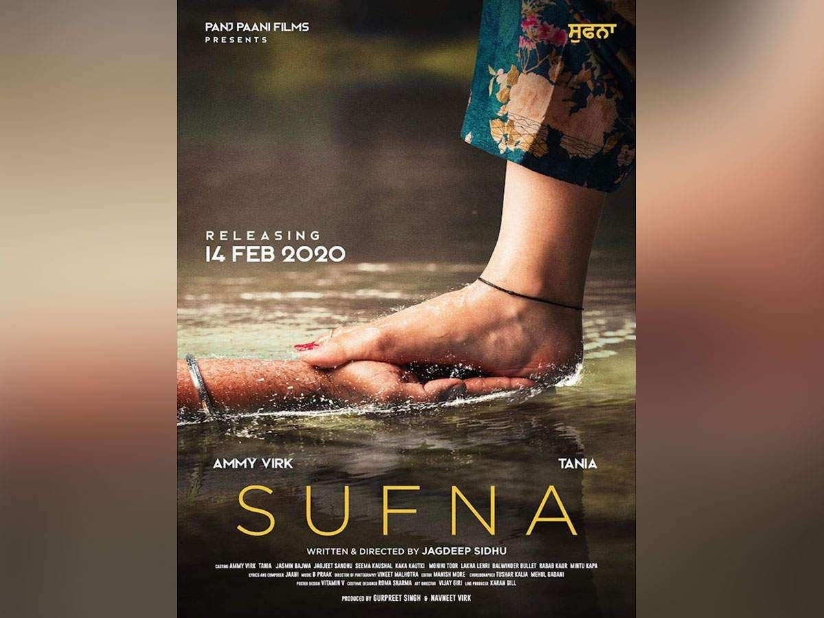 Sufna The New Poster Of Ammy Virk And Tania Starrer Is Out